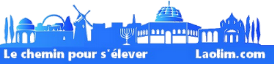 Derech Laolim: Le chemin pour s'élever