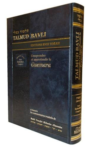 Talmud (1)